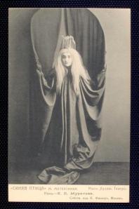 """""""El Pájaro Azul"""". Teatro de Arte deMoscú, 1908"""
